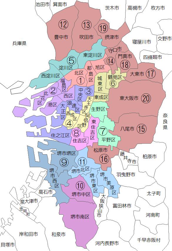 Osakato24ku_koso_02
