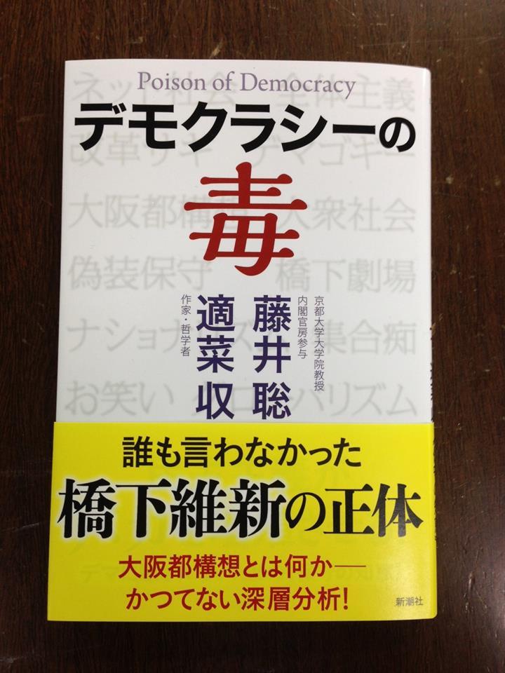 book_doku_osakaobi
