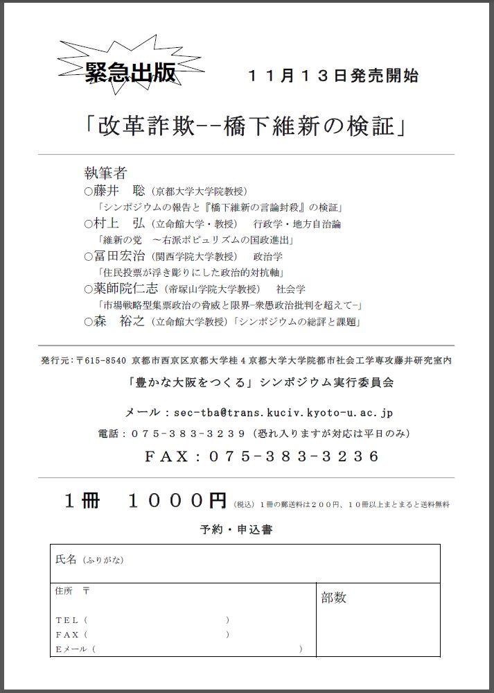 book_shuppan